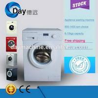 New style promotional small washing machines uk