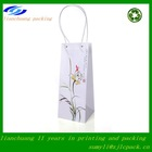 Hot Sale Fancy Gift Pouches