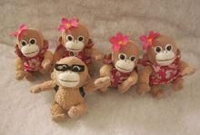 baby monkey for sale plush monkey names stuffed monkey keychain