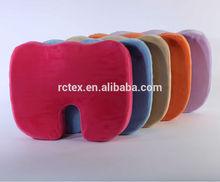 fashion memory foam seat cushion