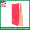 10 years export experienced white brown kraft paper bag handle