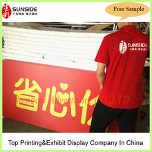 pvc free foam board 3mm 5mm 10mm thickness for promotion dispay