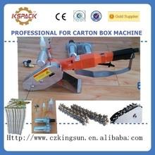 middle chain corrugated paperboard waste stripper machine