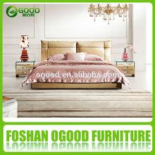 Italy Faux Leather Wholesale Folding Slat Bed