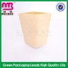 nice price agriculture seed and rice multiwall kraft paper bag
