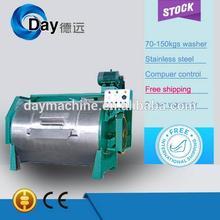 Modern best sell national industrial washing machine