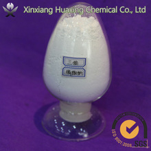 2012 Hot Sale Modifier Of Starch Sodium Trimetaphosphate STMP