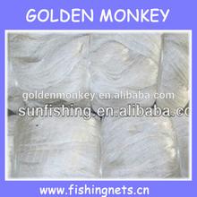 BEST PRICE NYLON MUTLI FISHING NET (FISH NET) WITH GOOD QUALITY VACUUM STRETCHING