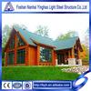 verified prefab China light gauge steel villa