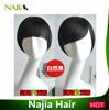 Najia Hair 100% Virgin Human hot chinese hair bangs