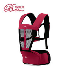 2014 Hot Selling Fashion Baby Carrier Hip Seat