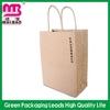 Guangzhou supplier wholesale kraft paper golf cloth bag wholesale