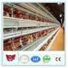 Professional design chicken cage/chicken layer cage/chicken breeding cage