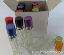 Cheap Glass walking beads perfume bottles portable empty bottles