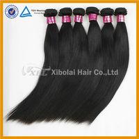 20inch easy install mongolian kinky straight hair