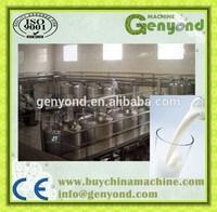small fresh milk processing plant