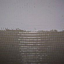 White coated fiberglass mesh fabric; fiberglass concrete reinforcing