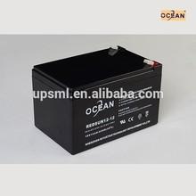 MSDS 12v 12ah 20hr battery for solar