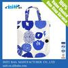 pet shop bag vietnam, china manufacturer 2014 pet shop bag vietnam