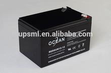 MSDS 12v battery 12ah for soalr system