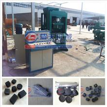 Most popular shisha charcoal briquette making machine