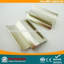 China EXW 220mm magnet subwoofer