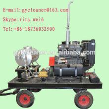 GYB-1 diesel engine rust paint remove high pressure sand blasting cleaner