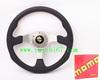 Universal Fit Leather Steering Wheel