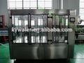 معدات تعبئة المياه المعدنية التطبيق 2014/ خط/ نظام