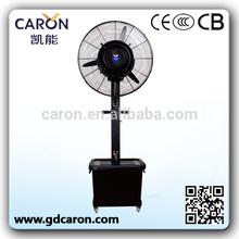 220V pedestal price mist fan / outdoor mist fan /indoor water mist fan