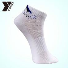 wholesale custom socks socks basketball