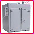 quente china fresca de batata seca máquina de processamento