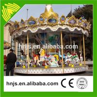Children interesting rides fairground rides carousel for sale