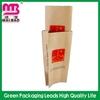 Best seller machine made fried food paper bag
