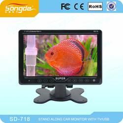 TFT lcd car digital TV monitor 7 inch
