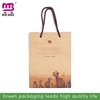2014 TOP QUALITY Foldable easy open paper bag with stitched bottom for 25kg animal food