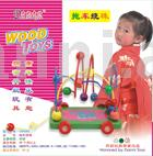 2011danni wooden educational bead car toys Trailer Toy