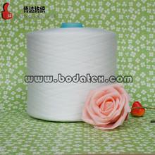30s polyester yarn knitting yarn for textile field