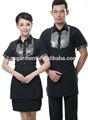 Novo DESIGN hotel doorman uniforme