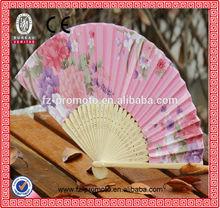 Chino de bambú de seda ventilador de la danza