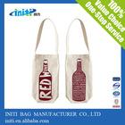 jute wine bottle bags, china manufacturer 2014 jute wine bottle bags