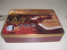 Metal rectangle biscuits tin box for packing