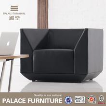 popular PU leather suede sofa wooden armrest leather sofa elephant skin fabric for sofa