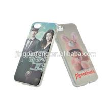 Custom amazing beautiful for iphone 6 case,tpu case for iPhone 6