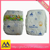 Nigeria Hot Sale! Good quality baby diapers wholesale in Africa Manufacturer in China OEM