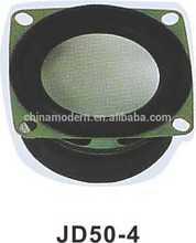 Metal Frame Outer Magnet Paper Full Range Waterproof Loud Speaker