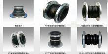 EPDM rubber joints