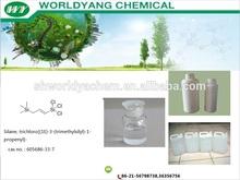 worldyang Silane, trichloro[(1E)-3-(trimethylsilyl)-1-propenyl]- cas no 605686-33-7
