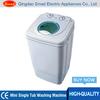 7kg Mini Portable Single Tub Semi Automatic Washing Machine made in China