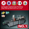 Ldpe Hdpe T-shirt Bag Making Machine,Auto Punch Film Sealing And Cutting Machine